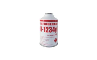 1234yf小罐